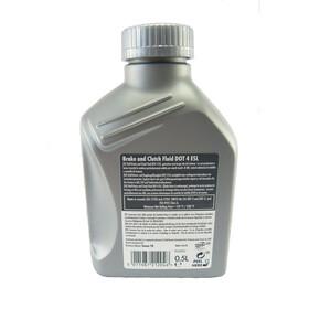 Formula DOT 4 Liquide de frein 500ml, grey/blue